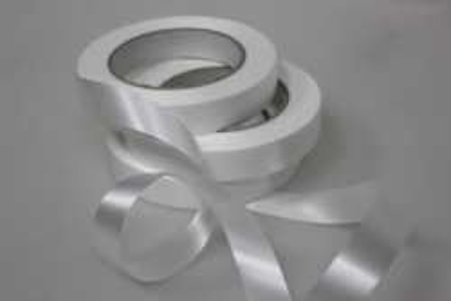 2,0 см х 50м без тиснения лента простая (2см х 50м) гладкая без тиснения p292 белая P292