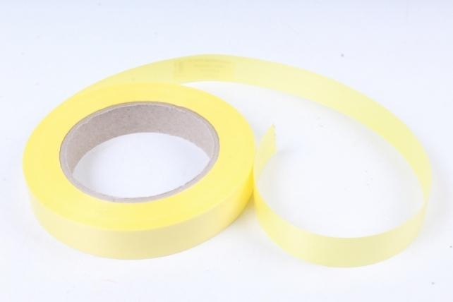 Лента простая (2см х 50м) Гладкая без тиснения P295 ЖЕЛТАЯ