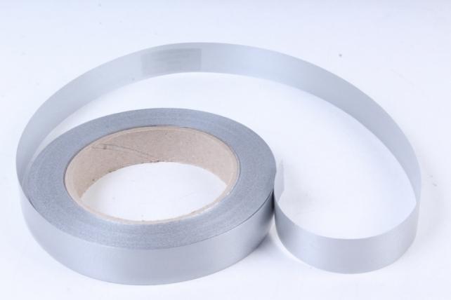 Лента простая (2см x 50м) Гладкая без тиснения P2012 СЕРАЯ