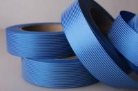 """3,0 см х 50м """"эко"""" лента простая (3см х 50м) эко р360 синий P360"""