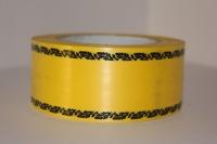 Лента простая 5х50у Жёлтая Дубки Р565