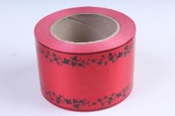 Лента простая (8см*50м) мелкий лист P843 КРАСНЫЙ