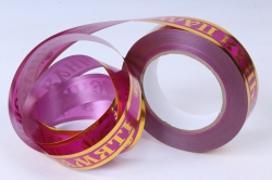 лента с з/п (3см*50ярд) вечная память a3033 вишневый