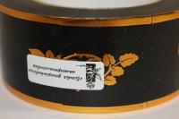 траурная ритуальная лента 5,0 см 50 ярдов с золотой полосой лента с зол. пол. 5х50у чёрная а550 A550