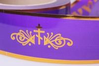 траурная ритуальная лента 5,0 см 50 ярдов с золотой полосой лента с золотой полосой 5х50у фиолетовая a519 A519