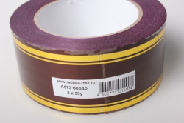 лента с золотой полосой (5см х 50ярд) a573 бордо