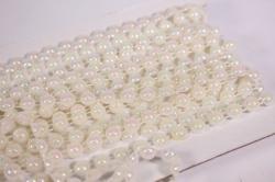 Лента-тесьма 0,8см*9м пластик  перламутр. бусины 4932