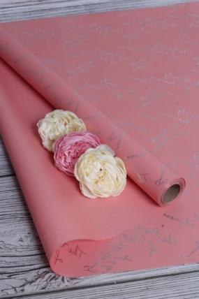 """Матовая пленка """"Красота цветов"""", 53 мкр, 58 см х 10 м, чайная роза 6851М"""