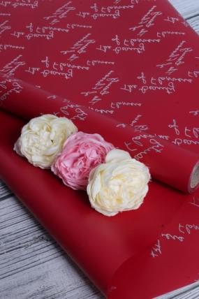 "Матовая пленка ""Красота цветов"", 53 мкр, 58 см х 10 м, красный 6837М"