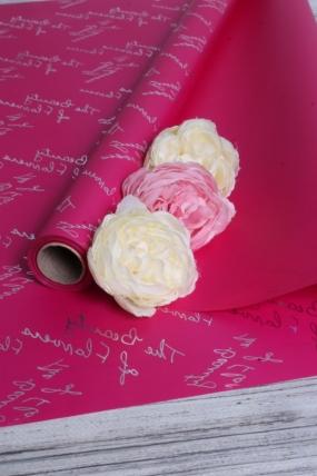 """Матовая пленка """"Красота цветов"""", 53 мкр, 58 см х 10 м, ярко-розовый 6844М"""