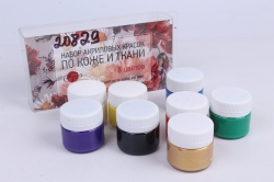 Набор акриловых красок по коже и ткани 8 цветов/20мл  110308