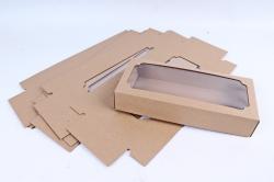 Набор (из 5шт) Коробка-трансформер (МГК) Крафт  Н4.1