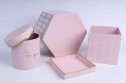 Набор коробок 3шт.  неж.роз (Н)