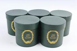 Набор одиночных коробок (из 5шт) - Цилиндр изумруд текстурный  К442