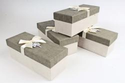 Набор одиночных коробок (из 4шт) -  Прямоугольник хакки    К734