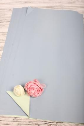 Набор пленки матовой двусторонней, 10 листов 58*58см, Мятный/Пепельно-серый 1491Н