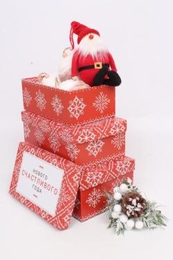 Набор подар. коробок из 3 шт - Прямоугольник НГ № 74 Счастливого НГ! 74017 23см*15см*8 Пин74НГ-17