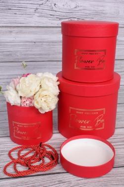 Набор подарочные коробок из 3 шт - Цилиндр красный d=18, h=16,5см В614