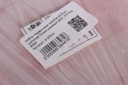 Набор подарочные коробок из 2 шт - Цилиндр Оникс розовый d=21, h=17см В355