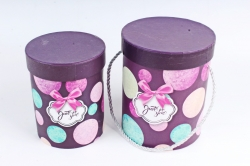Набор подарочные коробок из 2 шт - Цилиндр Пузыри винный  К445