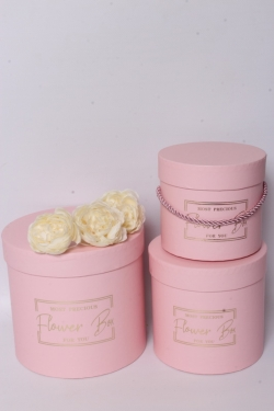 Набор подарочные коробок из 3 шт - Цилиндр розовый d=18, h=16,5см В614
