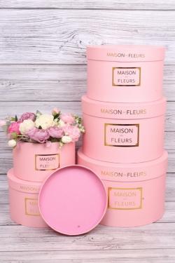Набор подарочные коробок из 5 шт - Цилиндр розовый  d=31, h=21см  В289