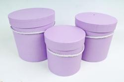 Набор подарочные коробок из 3 шт - Цилиндр сирень  К180