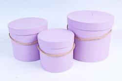 Набор подарочные коробок из 3 шт - Цилиндр тисненый сирень  Y18