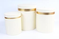 Набор подарочные коробок из 3 шт - Цилиндр золотая кайма кремовый Y16