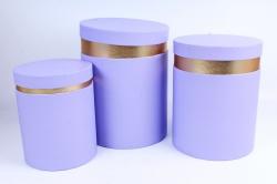 Набор подарочные коробок из 3 шт - Цилиндр золотая кайма сирень  Y16