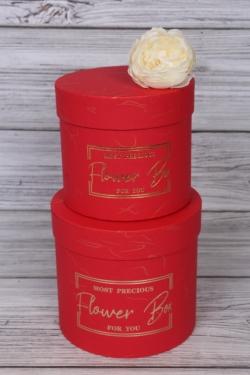 Набор подарочные коробок из 2 шт - Цилиндр золотой росчек красный  d=14, h=14см  В172