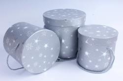 Набор подарочные коробок из 3 шт - Цилиндр Звёзды крупные серебро