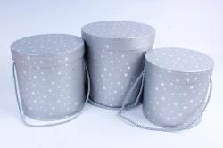 Набор подарочные коробок из 3 шт - Цилиндр Звёзды мелкие серебро
