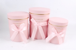 Набор подарочные коробок из 3шт -  Цилиндр с атласной лентой розовый  К704