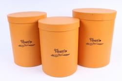Набор подарочных коробок (3 шт) - Цилиндр Темно-Бежевый   W9671  (М)