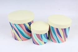 Набор подарочных коробок (3 шт)- Цилиндр Волны лимон  К306
