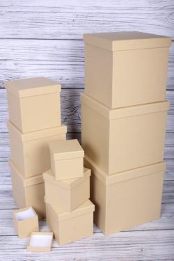 """Набор подарочных коробок из 10 шт - КУБ """"КРАФТ"""" 26,5*26,5см  SY601-1296"""