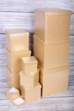 """Набор подарочных коробок из 10 шт - КУБ """"Золото Металл"""" 26,5*26,5см  SY601-A33G014"""