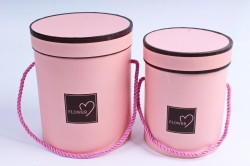 Набор подарочных коробок из 2 шт- Цилиндр с окантовкой Св. розовый B51