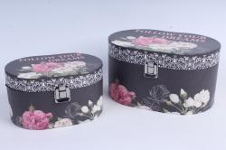 Набор подарочных коробок из 2шт-  Шкатулка   черный  (Н)  8578