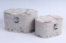 Набор подарочных коробок из 2шт - Шкатулка  серая (Н)  8585