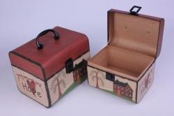 Набор подарочных коробок из 2шт - Сундучок W9260