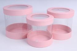 Набор подарочных коробок  из 3 шт - Цилиндр с прозрачными стенками розовый М25