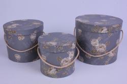 Набор подарочных коробок из 3шт - Цилиндр Цветы Серый d=20, h=17см