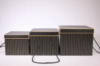 Набор подарочных коробок из 3шт (Куб) в полоску с окантовкой, черный B71