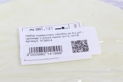 Набор подарочных коробок из 3-х шт - Цилиндр с розой лимон d=13.5, h=15