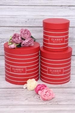 Набор подарочных коробок из 3шт - Цилиндр CLASSIC красный  d=18, h=19см  В205