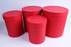 Набор подарочных коробок из 4шт - Цилиндр Красная Кожа   Пин84ККК