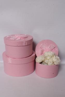 Набор подарочных коробок из 3шт - Цилиндр Розовый h=20,d=11cм  80303-002