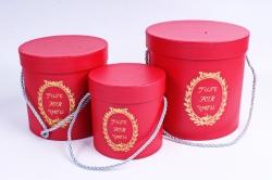 Набор подарочных коробок из 3шт - Цилиндр с медальоном красный D=17, H=17см